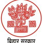 Bihar polytechic 2020