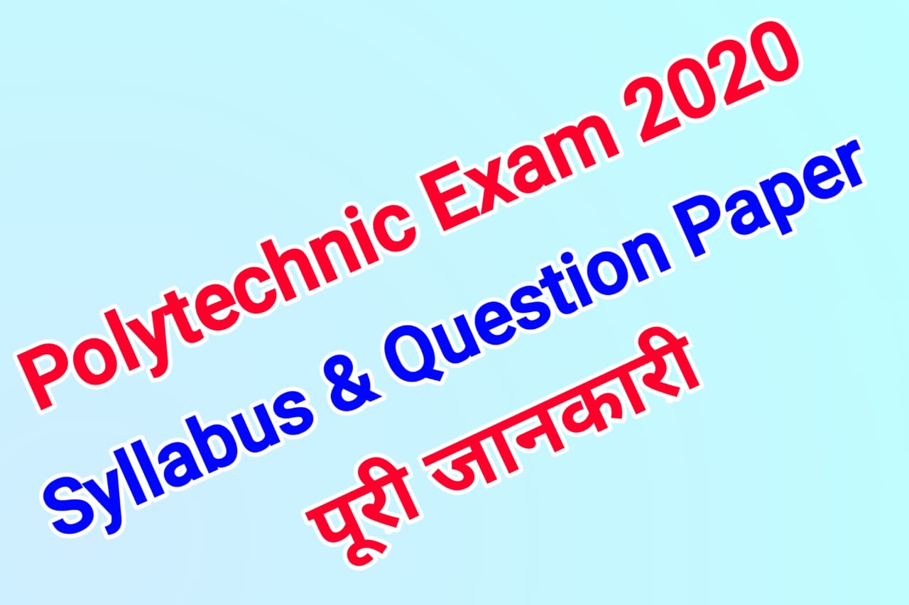 Polytechnic Entrance Exam 2020-Syllabus & Question Bank-Online Form Full Detail